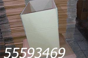 12 min 300x200 - ع12-min