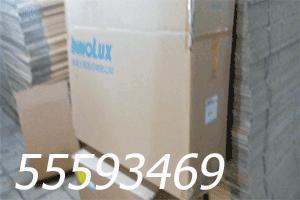 6 1 300x200 - ع6