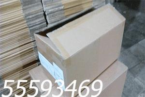 کارتن اسباب کشی و بسته بندی